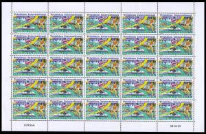 New Caledonia International Triathlon Competition Sheetlet of 25v SG#1343