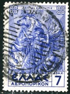 GREECE - #C25 - USED - 1935 - Item GREECE145AFF2
