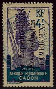 Cameroun #104 Mint VF hr SCV$200.00...Iconic Stamp!