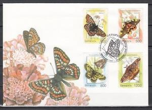 Belarus, Scott cat. 534-537. Butterflies issue on a First day cover. *