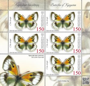 Stamps of Kyrgyzstan 2018 - Butterflies of Kyrgyzstan.Minisheet. 105L. Christoph