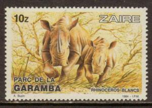 Zaire   #1134  MLH  (1984)  c.v. $1.75