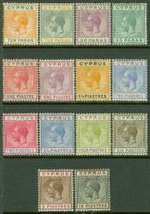 EDW1949SELL : CYPRUS 1921-23 Scott #72-85 Complete. Very Fine, Mint OG Cat $332.