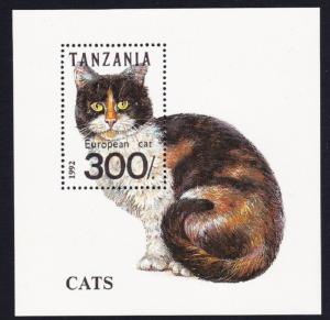Tanzania Cats MS SG#MS1454 SC#967H