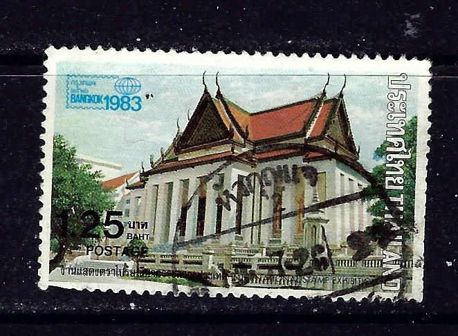 Thailand 998 Used 1982 issue