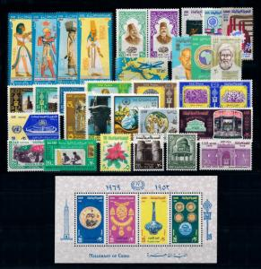 [91438] Egypt 1969 Almost Complete year set  MNH
