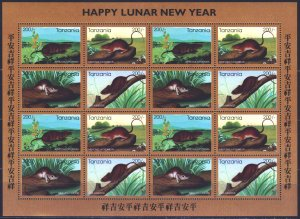 Tanzania. 1996. Small sheet 2348-51. Chinese New Year, Year of the Mouse, Mou...