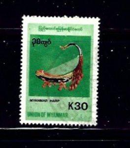 Burma 342 Used 1998 issue          (P90)