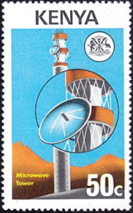 Kenya # 56 mnh ~ 50¢ Microwave Tower