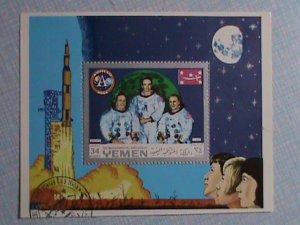 Yemen Space Hero Souvenir Sheet.