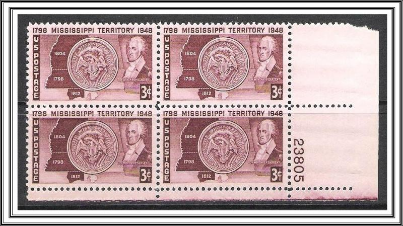 US Plate Block #955 Mississippi MNH