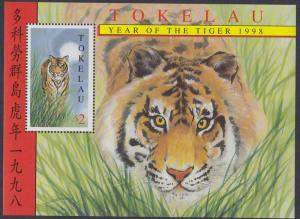 Tokelau Year of the Tiger MS SG#MS274 SC#252