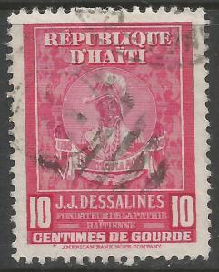 HAITI 381 VFU Z5572-1