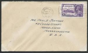 NEWFOUNDLAND 1935 5c Jubilee on cover - first day cancel...................53081