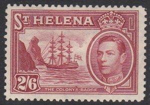 St. Helena 125 MH CV $11.00