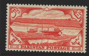 Pakistan Sc#72 MH