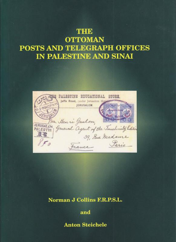 Ottoman Posts and Telegraph Offices in Palestine and Sinai, NEW.