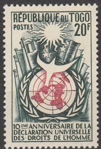 Togo #347 MNH F-VF CV $2.75 (V4492L)