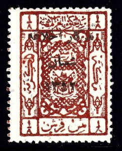 SAUDI ARABIA  EARLY OVERPRINT OG H M/M COLLECTION LOT YOU IDENTIFY AND GRADE #4