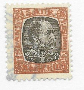 Greenland #O15 - Stamp CAT VALUE $5.50