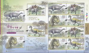 G)2011 KOREA, THE AGE OF DINOSAURS, SCELIDOSAURUS-STEGOSAURU