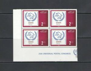 QATAR:  Sc. 1084 /**25th UPU CONGRESS **/ BLOCK OF 4 / MNH.