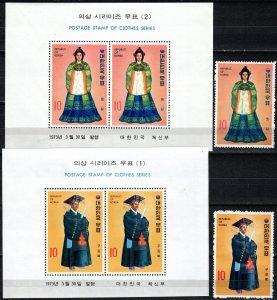 Korea #859-60, 859a-860a  MNH CV $20.50  (X762L)