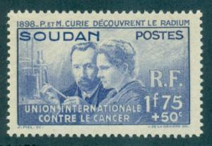 French Sudan #B1  Mint  Scott $12.50