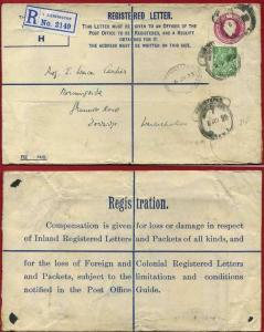 RP39 KGV 4 1/2d Puce Envelope Size H Used