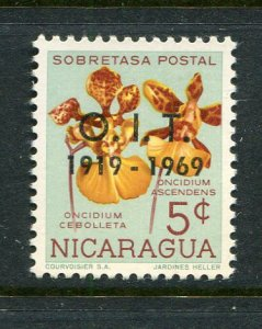 Costa Rica #851 Mint- Penny Auction