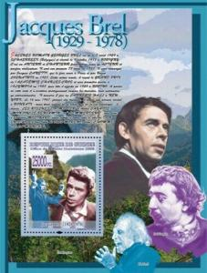 Guinea - Jacques Brel -  Stamp S/S  - 7B-768