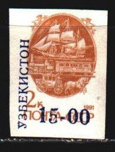 Uzbekistan. 1993. 18V  from the series. Standard, overprints, sailboat. MNH.