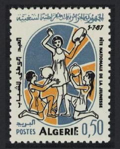 Algeria National Youth Festival SG#491