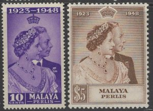 MALAYA PERLIS SG1/2 1948 SILVER WEDDING MTD MINT