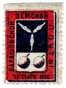 (I.B) Russia Zemstvo Postal : Balashov 4kp