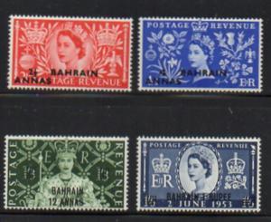 Bahrain Sc 92-5 1953 Coronation QE II stamp set mint