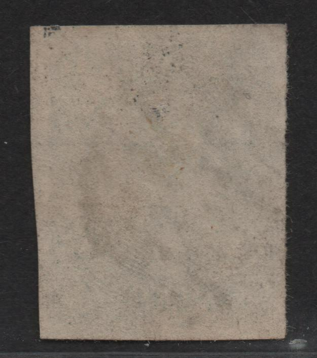 $US Sc#17 used, XF, 4 margins tiny adhesion bottom center, o/w sound, Cv. $250