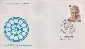 INDF240) FDC 1978, India, The Mother Pondicherry