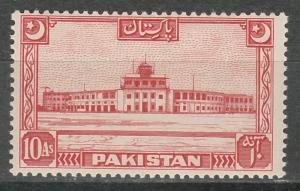 PAKISTAN 1949 BUILDING 10A MNH ** CRESCENT POINTS LEFT