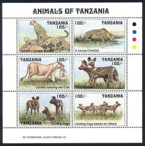HALF-CAT BRITISH SALE: TANZANIA #1026-29 Mint NH