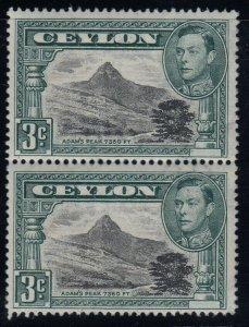 Ceylon, SG 387c, MNH vertical pair Perf 14 (line) variety