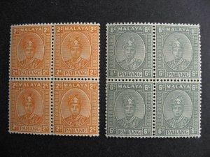 Malaya Pahang unissued 2c orange, 6c grey MNH blocks of 4