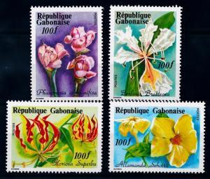 [64892] Gabon 1979 Flora Flowers Blumen From Sheet MNH