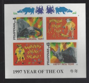 2447ai 1997 Year of the Ox Imperf CV$4