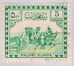 Maldive Islands 22 MNH Vessels 1950 (BP46236)