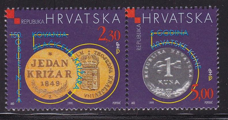 Croatia 1999 Croation Coins Pair  VF/NH