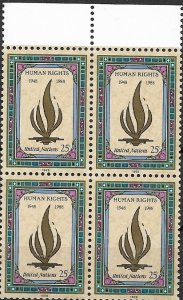 1988 United Nations NY Declaration of Human Rights SC# 544 Mint