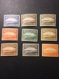 Honduras sc O89-O97 MNH comp set
