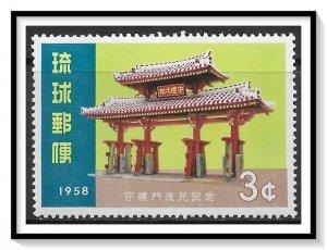 Ryukyu Islands #54 Gate Of Courtesy MNH