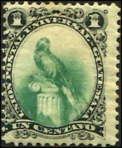 Guatemala SC# 21 Quetzal 1c MH SCV $ 6.00